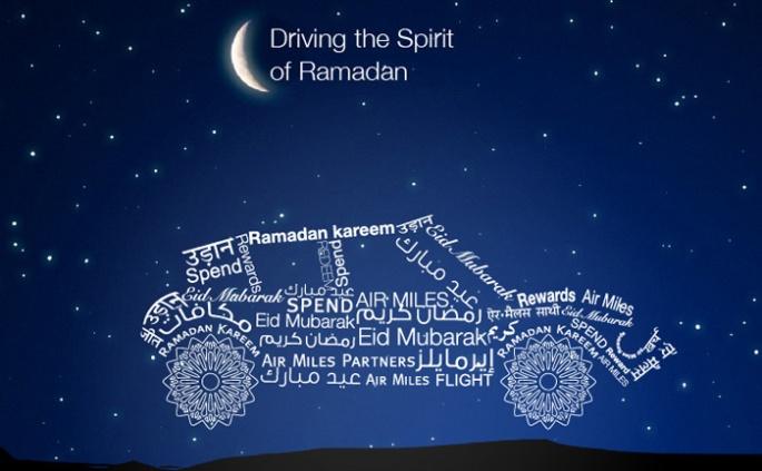 driving-the-spirit-of-ramadan